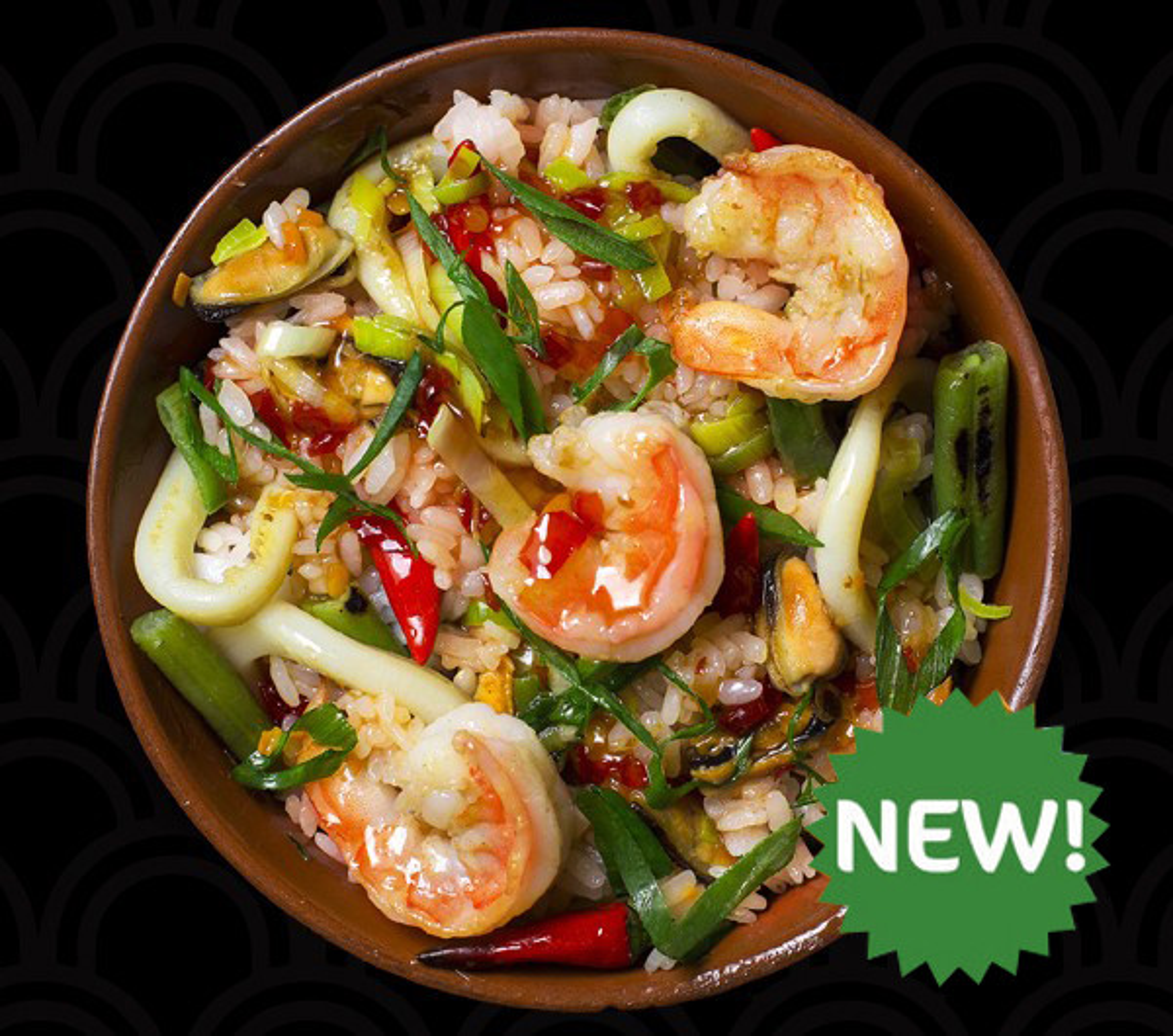 заказать:(uk) Wok Box - Тяхан з морепродуктами